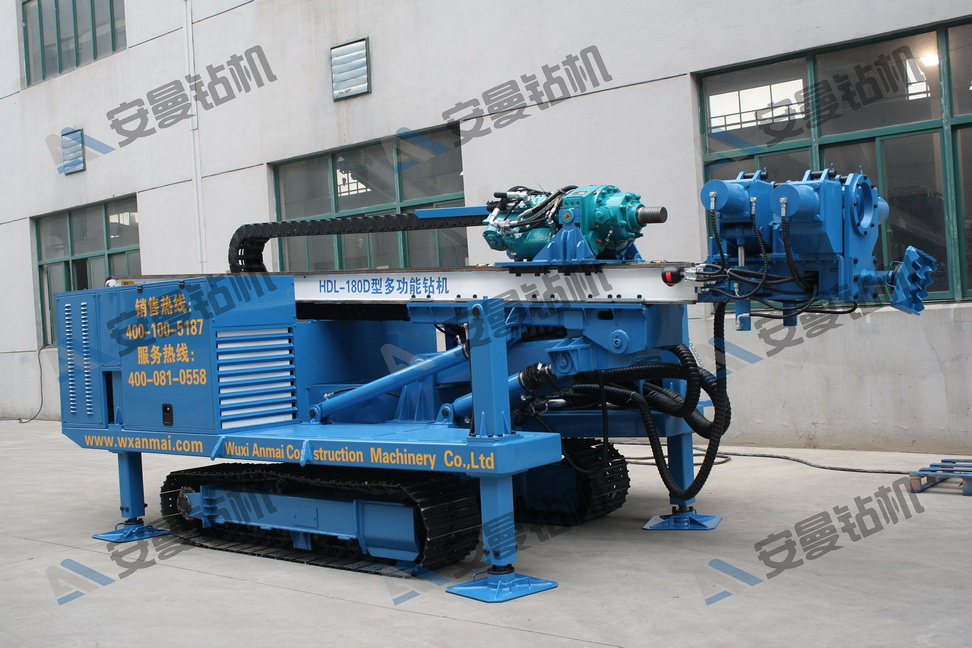 HDL-180D multifunctional drilling rig